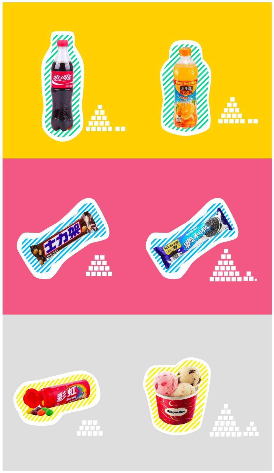 糖1.jpg