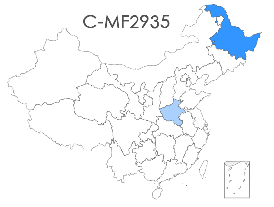 C-MF2935副本.png