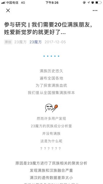 鍥剧墖2.png