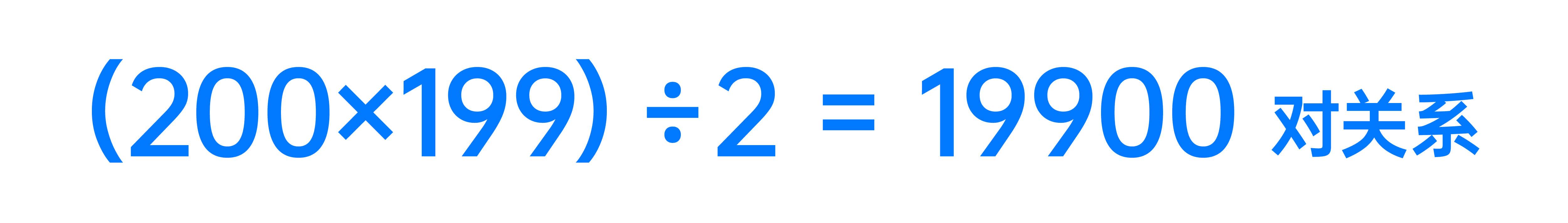 祖源1_画板 1 副本 2(1).jpg